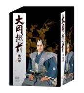 大岡越前 第四部 DVD-BOX