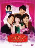 ミス・アジュンマ 〜美魔女に変身! DVD-Box3