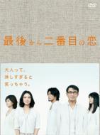 �Ōォ���Ԗڂ̗� DVD-BOX