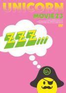 MOVIE23 / ユニコーンツアー2011 ユニコーンがやって来る zzz...