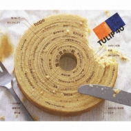 TULIP 40 〜すべてのシングル40曲 デビュー40周年を記念して〜