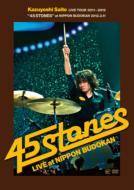 KAZUYOSHI SAITO LIVE TOUR 2011-2012 �h45 STONES�h at Nippon Budokan 2012.2.11 [First Press Limited Edition]