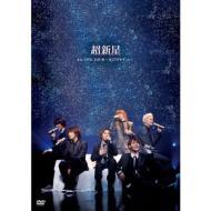 SUPERNOVA 1ST LIVE TOUR -Kimidake wo Zutto (Blu-ray)