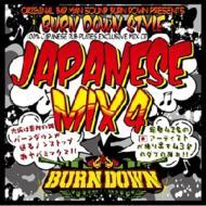 BURN DOWN STYLE 〜JAPANESE MIX 4〜