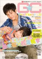GOOD☆COME Vol.23 TOKYO NEWS MOOK