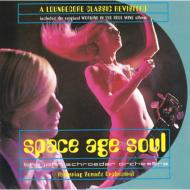 Space Age Soul A Loungecore Classic Revisited