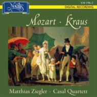 モーツァルト:連弾ソナタ、ケーゲルシュタット・トリオ(フルート四重奏版)、クラウス:フルート五重奏曲 ツィーグラー、カサル四重奏団