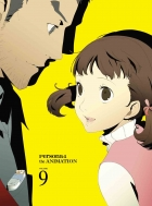 Persona4 The Animation Volume 9 [Limited Manufacture Edition]