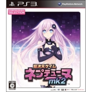 CH Selection Hyperdimension Neptunia Mk2
