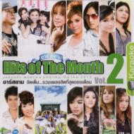 R-siam Hits Of The Month 2 (Vcd)