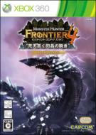 Monster Hunter Frontier Online Forward 4 Premium Package