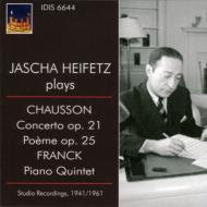 フランク:ピアノ五重奏曲、ショーソン:詩曲、協奏曲 ハイフェッツ、プリムローズ、ピアティゴルスキー、ソロモン&RCAビクター響、他