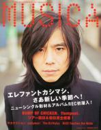 MUSICA 2012年5月号