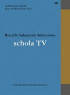 坂本龍一: schola live