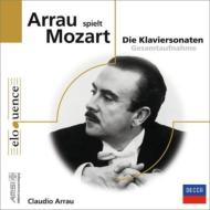 Complete Piano Sonatas : Arrau (6CD)