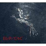 El-P/Cancer For Cure