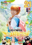 Rokemitsu Sakura Inagaki Saki No Mezase!Kagoshima Nishi Nihon Oudan Blog Tabi 21 Tentoumushi No Maki