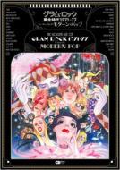 グラム・ロック黄金時代 1971〜77 〜フィーチャーリング・モダーン・ポップ〜