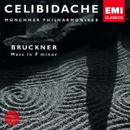 Mass No.3 : Celibidache / Munich Philharmonic