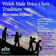Welsh Male Voice Choir Tradition