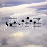 Biophilia Remix Series 2 : Death Grips Remixes