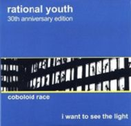 Coboloid Race / I Want To See The Light