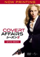 Covert Affairs Season 2 DVD-Box