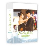 Secret Garden DVD-BOX2