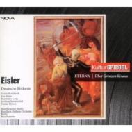 ドイツ交響曲 ポンマー&ベルリン放送交響楽団、ベルリン放送合唱団、ブルクハルト、ラング、他