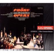 オペラ合唱曲集 スイトナー&シュターツカペレ・ベルリン、ベルリン国立歌劇場合唱団