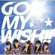 GO!! MY WISH!! / LOVE&PEACE