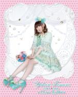 田村ゆかり LOVE LIVE *I Love Rabbit*