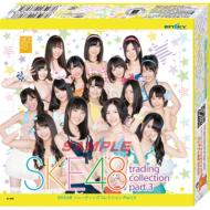 SKE48 Trading Collection Part 3 (14 Packs per BOX)