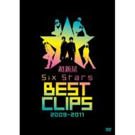 Six Stars BEST CLIPS 2009�]2011