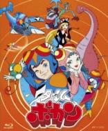 タイムボカン Blu-ray BOX