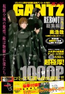 GANTZ REBOOT W Vol.2 Wp}KWV[Y