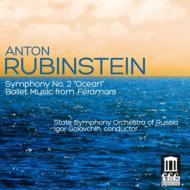 交響曲第2番『大洋』(初稿版)、『フェラモール』バレエ音楽 ゴロフチン&ロシア国立交響楽団