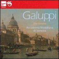 Trio Sonatas: Accademia Vivaldiana Di Venezia