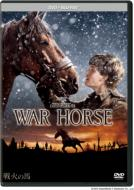War Horse [DVD&Blu-ray]