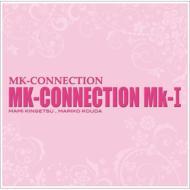 MK-CONNECTION M��-�T