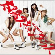 Taiyou Scandalous [First Press Limited Edition A]