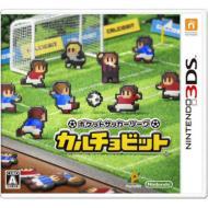 ローチケHMVGame Soft (Nintendo 3DS)/ポケットサッカーリーグ カルチョビット
