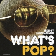 WHAT'S POP?