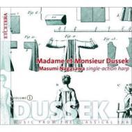古典派時代のハープ音楽〜ドゥシェク、ドゥシェク=コッリ 長澤真澄(2CD)