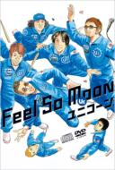 Feel So Moon (+DVD)[First Press Limited Edition]