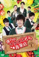 �l��̃C�P�����‰ʓX DVD-BOX1