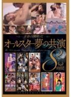 青春の90年代 オールスター夢の共演 8時間