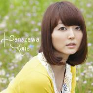 Hatsukoi no Oto (CD+DVD)[First Press Limited Edition]