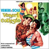 Veneri Al Sole -Veneri In Collegio