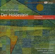 Choral Works: M.alber / Orpheus Vokalensemble Elser(P)+r.fuchs, Braunfel